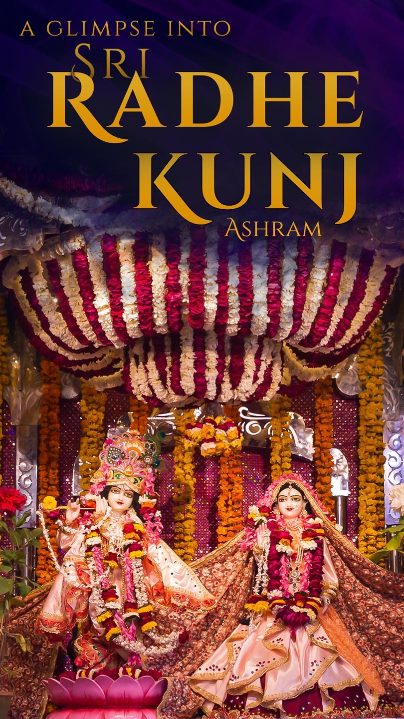 Sri Radhe Kunj Asram Home (Mobile)
